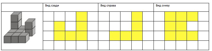 20130518-1