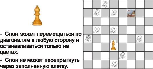 20130518-3