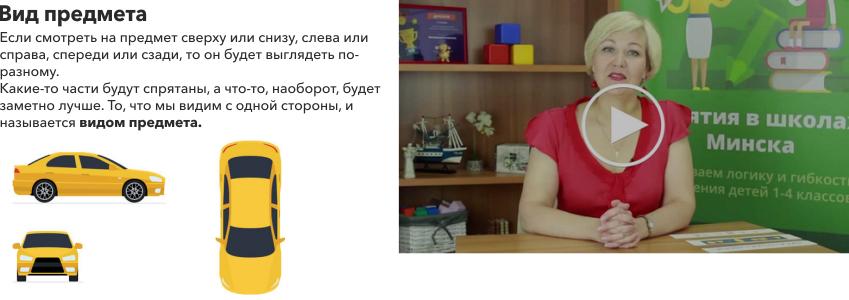 online_certificate
