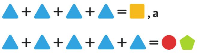 Математические ребусы  womanadviceru