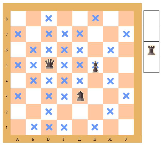 изображение-решение 4-ой задачи