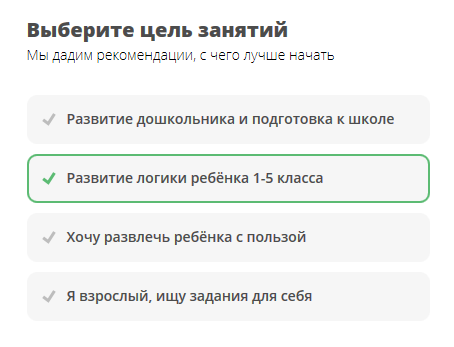 скриншот из программы развития интеллекта LogicLike