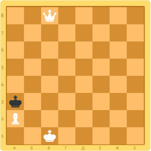 шахматная задача мат в 2 хода