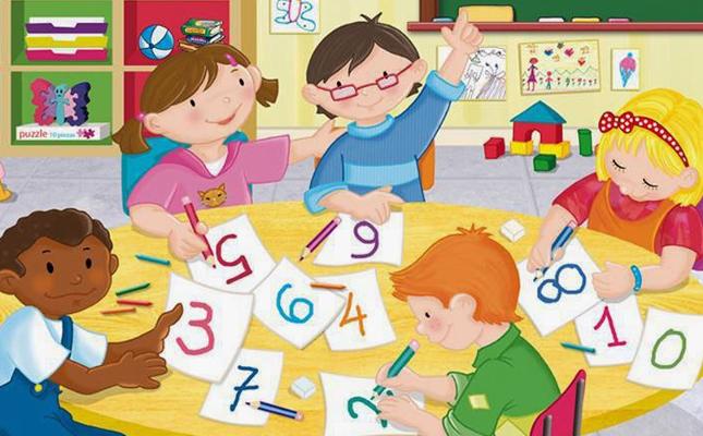 Картинки о математике для детей, подарок это