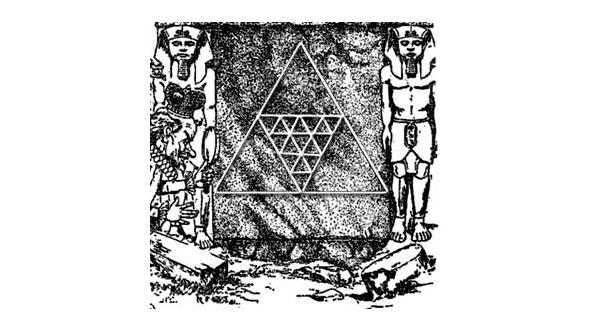 печать царя Соломона с треугольниками, которые нужно посчитать