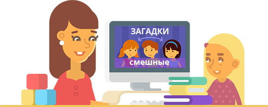 lead-zagadki-smeshnye Загадки на логику для взрослых: отборные загадки с ответами