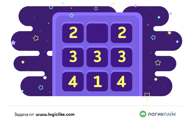 магический квадрат для дошкольника, 1-2 класс