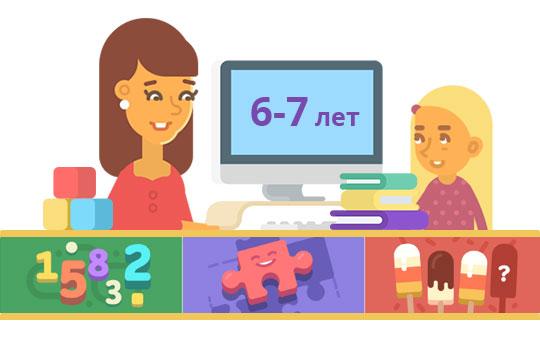конкурсы для детей 7-10 лет с ответами