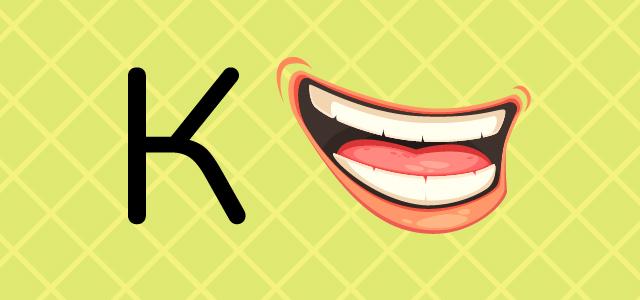 ребус шифровка рот